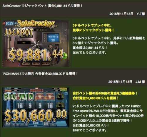 ワイルドジャングルカジノ_-_高額賞金オンラインカジノジャックポット最新情報 3