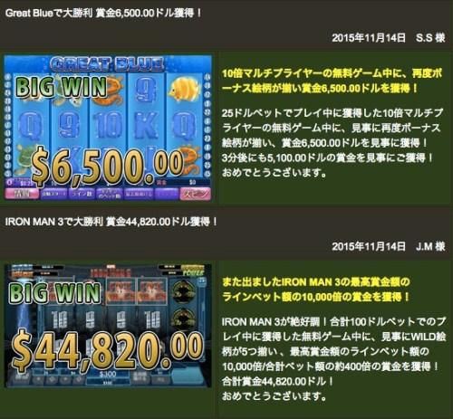 ワイルドジャングルカジノ_-_高額賞金オンラインカジノジャックポット最新情報 2