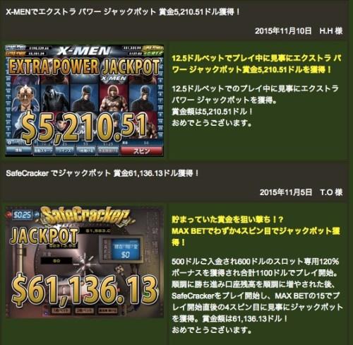ワイルドジャングルカジノ_-_高額賞金オンラインカジノジャックポット最新情報 4