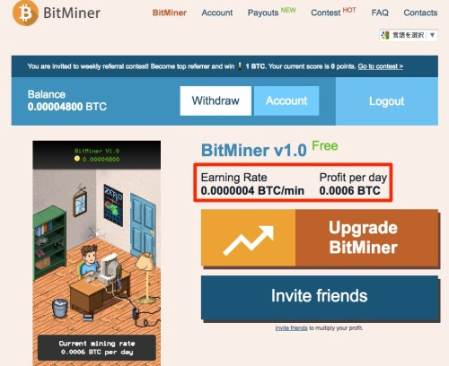 BitMinerとはBitcoinmining