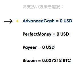 xabo支払い方法