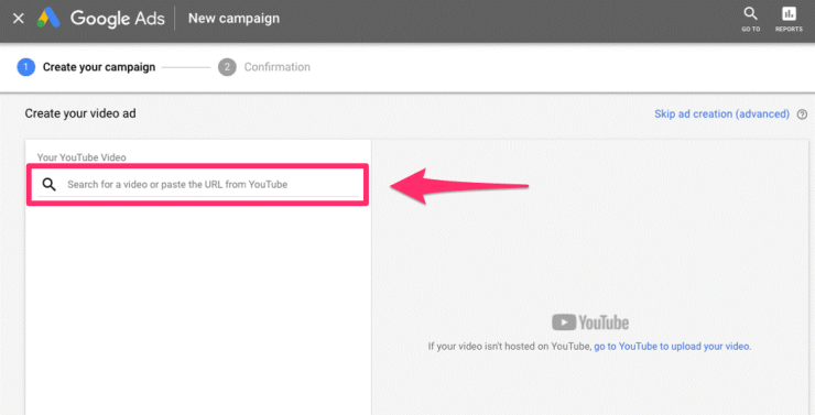 9 Steps For Effective Advertising On Youtube 3