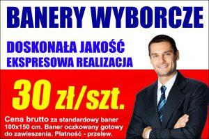Baney wyborcze