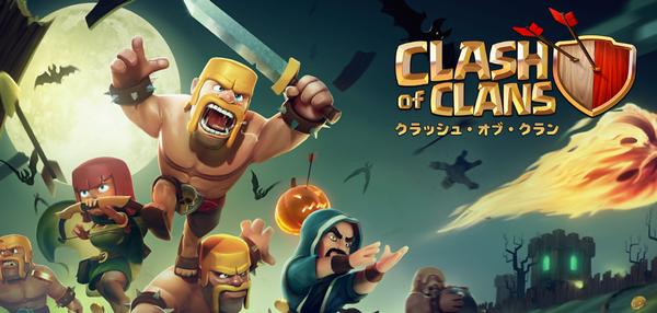 clashclan
