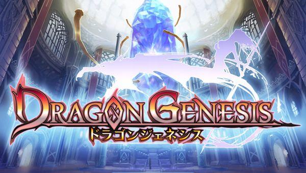 dragongenesis