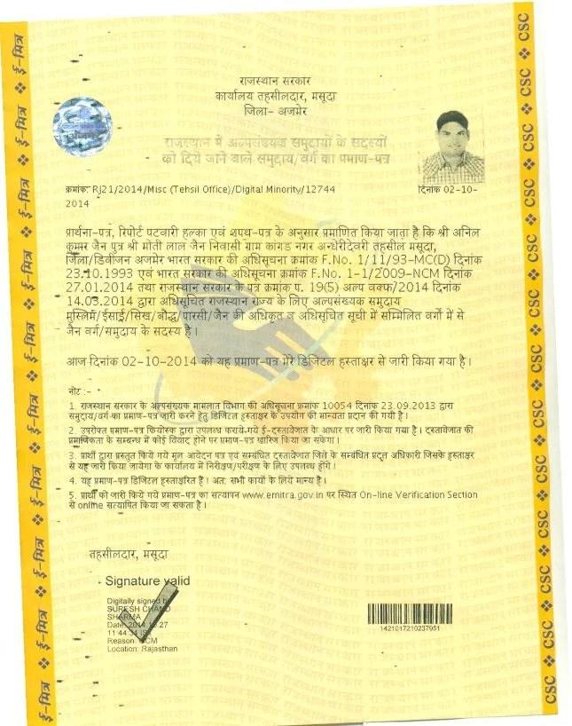 Residence Certificate