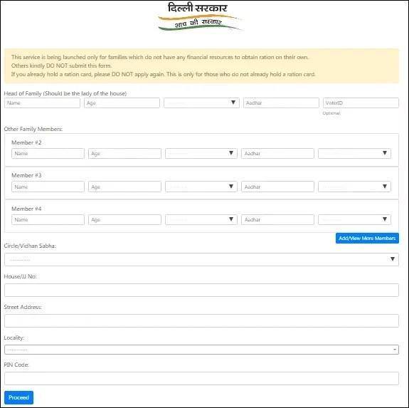 Delhi-Govt.-Ration-Coupon-Form