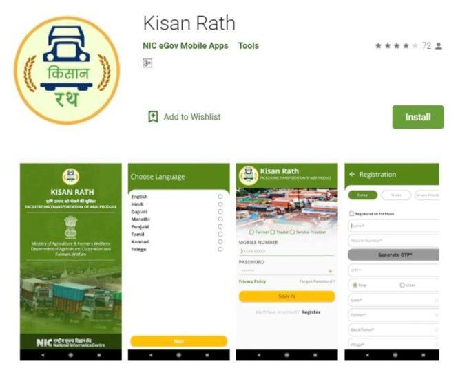 Kisan Rath Mobile App