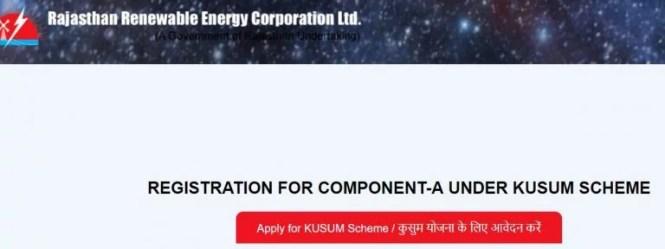 Rajasthan Kusum Yojana Apply Online