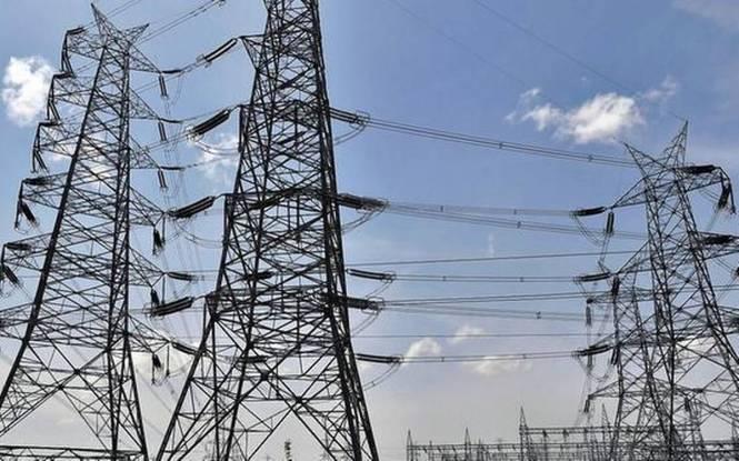 Electricity Bill New update