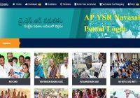 AP YSR Navasakam Scheme 2020 Apply Online Login navasakam.ap.gov.in