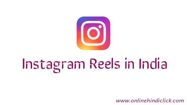 Instagram Reels In Hindi