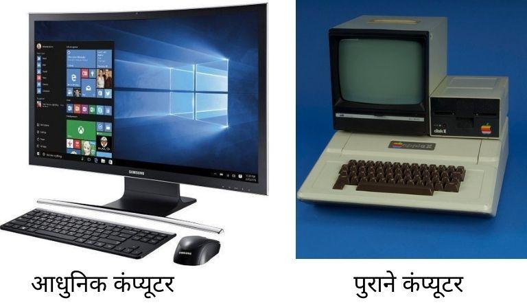 Computer Kya Hai in Hindi