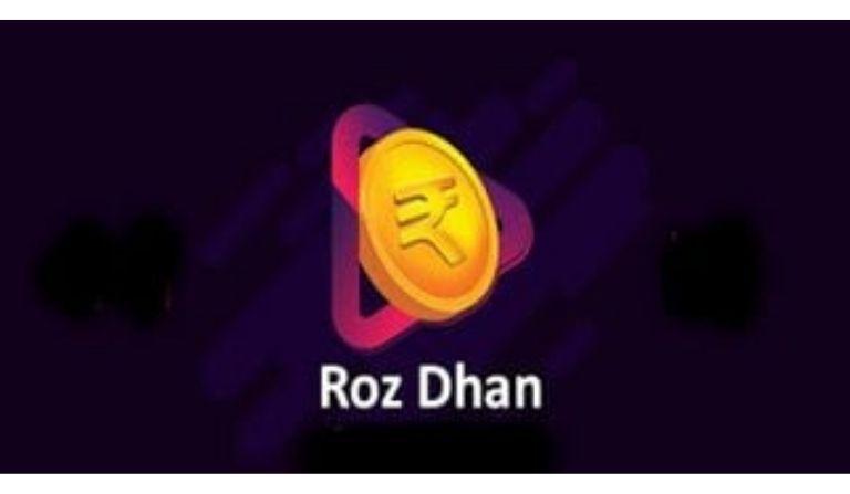 Roz Dhan Paytm Se Paise Kaise Kamaye App