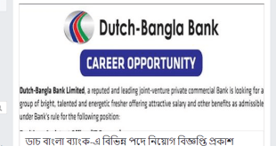 Dutch Bangla Bank Limited Job Circular 201Dutch Bangla Bank Limited Job Circular 201