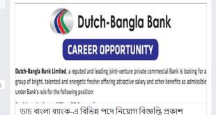 Dutch Bangla Bank Limited Job Circular 201Dutch Bangla Bank Limited Job Circular 201