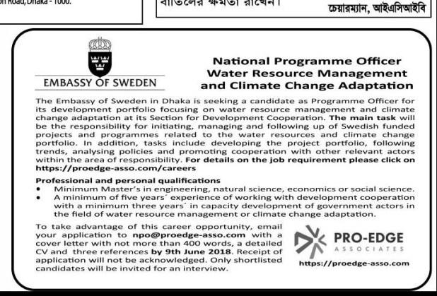 Embassy Job Circular in Dhaka