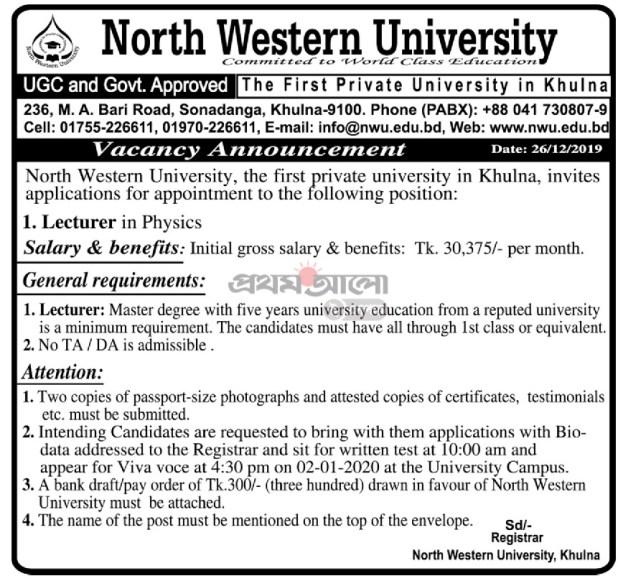 North Western University Job Circular 2019