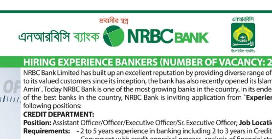 NRB Commercial Bank Ltd. Job Circular 2020