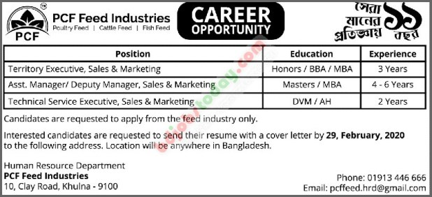 PCF Feed Industries Job circular 2020