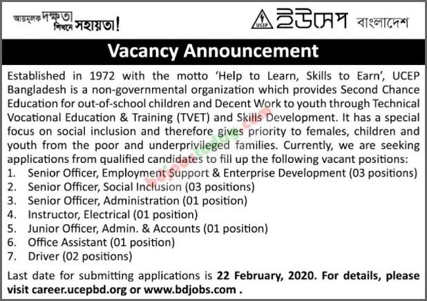 UCEP Bangladesh Job Circular 2020