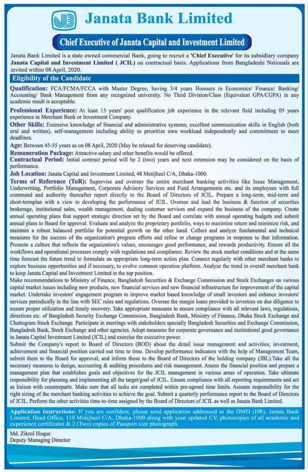 Janata Bank Job Circular April 2020