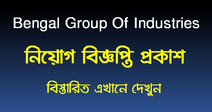Bengal Group Of Industries Job Circular 2021