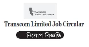 Transcom Limited Job Circular