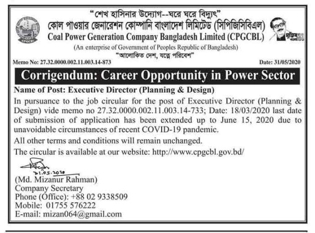 coal power generation company bangladesh limited job circular 2020