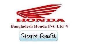 Honda Company Job Circular 2020
