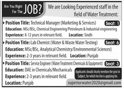 Latest Water Treatment Company Engineering Posts Lahore 2020
