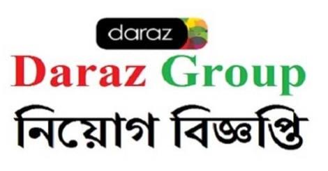 Daraz Group Job Circular 2020