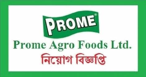 Prome Agro Foods Job Circular 2020
