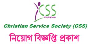 Society CSS Job Circular