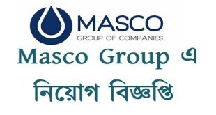Masco group job circular 2020
