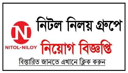 Nitol Niloy Group Job Circular 2020