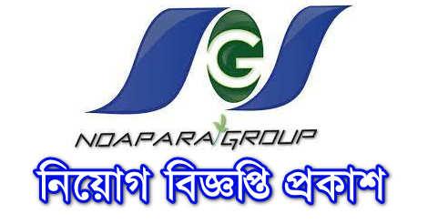 Noapara group job circular 2020
