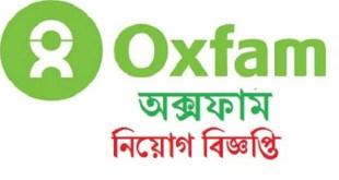 Oxfam Job Circular in Bangladesh 2020