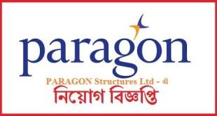 Paragon Group Job Circular 2020