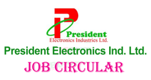 President Electronics Industries Ltd Job circular 2020