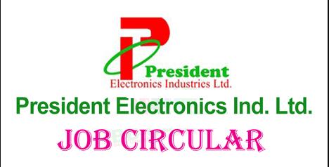 President Electronics Industries Ltd Job circular 2020