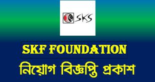 SKS Foundation Jobs Circular 2020