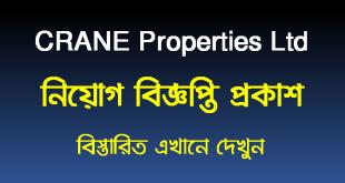 CRANE Properties Ltd Job Circular 2021