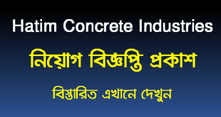 Hatim Concrete Industries Ltd Job Circular 2021