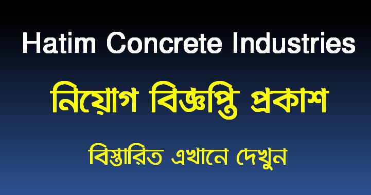 Hatim Concrete Industries Ltd Job Circular 2021