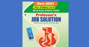 Professors Job Solution PDF 2021