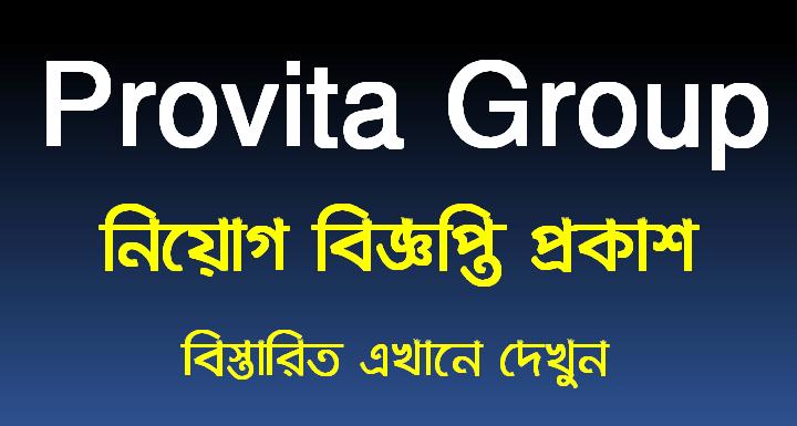 Provita Group Job Circular 2021