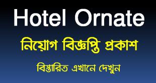 Hotel Ornate Job Circular 2021