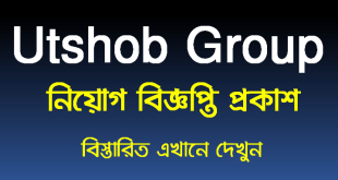 Utshob Group Job Circular 2021