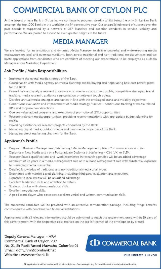Media Manager Vacancies